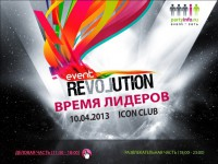 EventRevolution