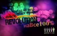 Event Revolution. Event Revolution на Все 100%!